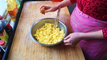 小米+鸡蛋+糯米粉, 小媳妇自制馋嘴小零食, 鲜香酥脆, 0添加剂!