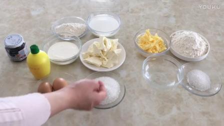 宠物烘焙教程视频教程 蓝莓乳酪派的制作方法 最简单的烘焙蛋糕做法视频教程