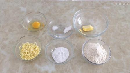 君之烘焙牛奶面包视频教程 咸香芝士饼干的制作方法 烘焙生日蛋糕制作视频教程全集