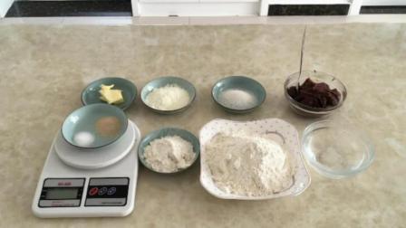 西点烘焙短期培训班 生日蛋糕简单裱花 刘清烘焙学校