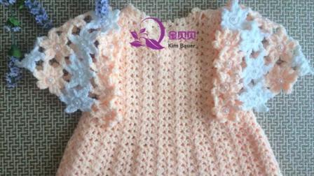 【金贝贝手工坊 190辑】M55风信子连衣裙(下)毛线钩针编织儿童花朵裙子上衣毛衣