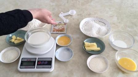 蛋糕烘焙教程 椰蓉吐司面包的制作 果子学校烘焙教程