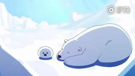 跨物种BL小动画合集, 全程超甜!