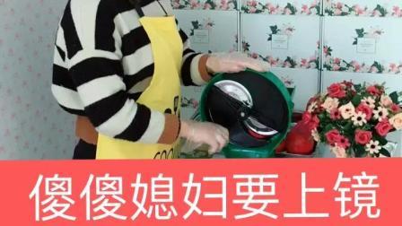 水果茶饮加盟哪家好 水果茶的做法水果茶饮加盟店 水果茶怎么泡水果茶品牌《汉方水果茶》