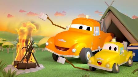 汽车之城警车和消防车 汤姆和汤姆宝贝遇到了麻烦