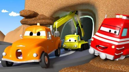 汽车城之火车特洛伊 第40集 卡在山洞的查理