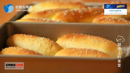 热狗面包·阁楼上的食堂第三季家厨百味