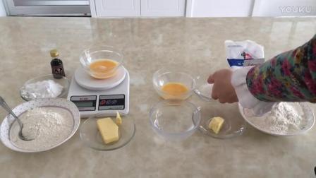 烘焙蛋糕教程 台式菠萝包、酥皮制作 烘焙入门面包的做法视频教程全集