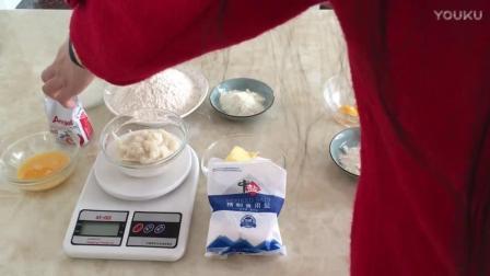 甜悦烘焙教程 毛毛虫肉松面包和卡仕达酱制作 烘焙 蛋黄饼干的做法视频教程
