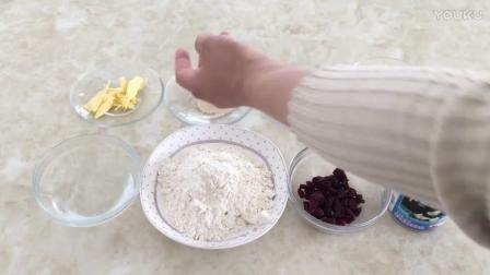 烘焙基础学视频教程 法式蔓越莓麦穗包制作视频教程q 披萨烘焙教程下载