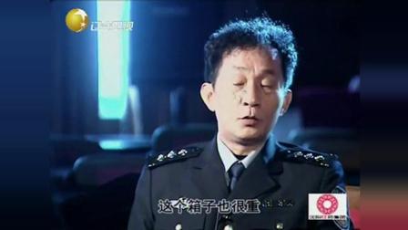 追踪神秘抛尸人(上)