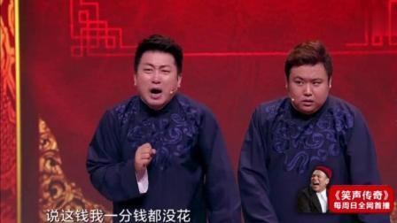 东北人为什么喜欢二人转, 看了这个相声就知道了, 和岳云鹏的有一比