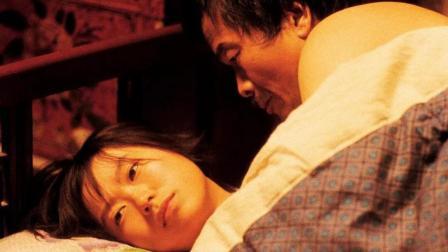 一部根据真实事件改编的电影《盲山》22岁女大学生遭拐卖深山被囚禁3年, 受尽屈辱!