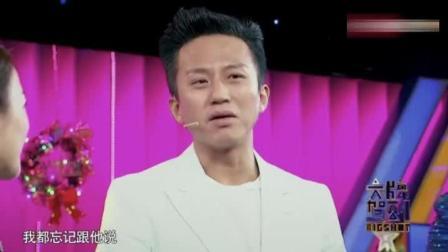 看了邓超模仿的刘德华和郭富城, 孙俪估计都要笑出声