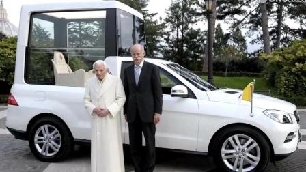 绝版教皇专属奔驰座驾, 防弹放爆胎360全景, 就是造型有点渗人