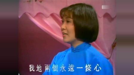 仙杜拉 - 我和你(1974年港剧《啼笑因缘》插曲)