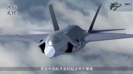 这一科技仅中国有美国慌了, 大呼以后造飞机都得求中国!