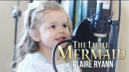 你的世界的一部分-小美人鱼(3岁的克莱尔