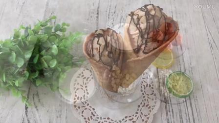 烘焙课视频教程 杏仁脆皮甜筒的制作方法 烘焙生日蛋糕制作视频教程