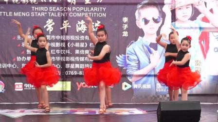 儿童舞蹈 290号 拉丁舞 恰恰 伦巴 少儿拉丁舞蹈