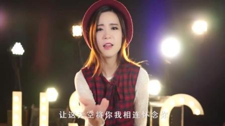 两位美女翻唱今年最火的《广东十年爱情故事》