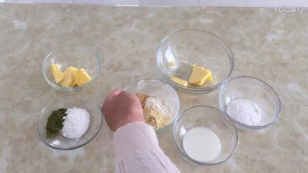 自制烘焙手套视频教程 抹茶夹心饼干的制作方法 生日蛋糕烘焙视频教程全集