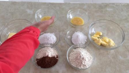 甜悦烘焙视频教程 小蘑菇饼干的制作方法qm diy蛋糕烘焙视频教程