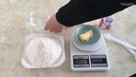 烘焙裱花教程视频教程 法式长棍面包、蒜蓉黄油面包的制作 烘焙烤面包教程