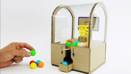 用废纸板就可以制做糖果机, 看着也挺简单的!