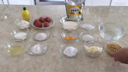 烘焙生日蛋糕制作视频教程全集 豆乳盒子蛋糕的制作方法i 商用烘焙教程视频