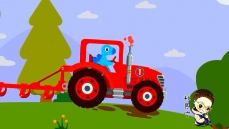 益智小游戏 第一季 小恐龙乐园农场