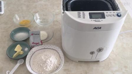 烘焙海绵蛋糕的做法视频教程 火腿煎蛋汉堡包的制作教程 烘焙视频录制教程