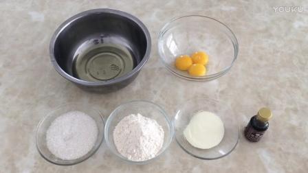 烘焙 蛋黄饼干的做法视频教程 手指饼干的制作方法 烘焙入门教程