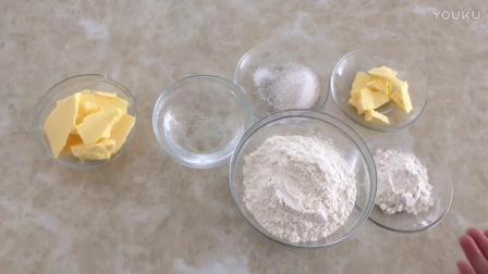 饼干烘焙教程 水果蛋挞的制作方法 烘焙电子秤怎么用视频教程