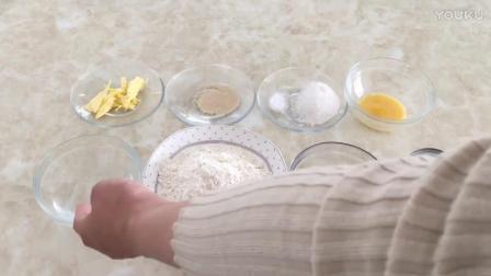 烘焙翻糖蛋糕的做法视频教程 法式蔓越莓麦穗包制作视频教程q 烘焙烘焙技术教程