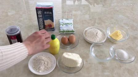 烘焙翻糖蛋糕的做法视频教程 玫瑰花酿乳酪派的制作方法_高清_11cw 关于烘焙教程的节目