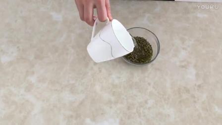 烘焙化妆视频教程全集 绿豆冰棒的制作方法 烘焙做法视频教程
