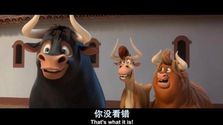 公牛历险记: 4头斗牛和3匹爱嘲笑邻居骏马尬舞, 场面太美脑洞大开