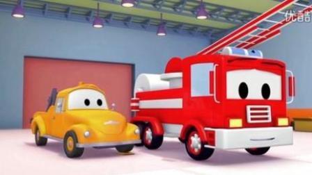 大脚车越野赛 赛车总动员 挖掘机 推土机 吊车 大卡车 汽车总动员动画片国语版