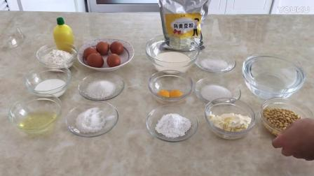 幼儿烘焙作蛋糕视频教程 豆乳盒子蛋糕的制作方法i 巧厨烘焙教程