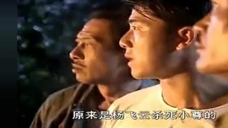 僵尸道长1_僵尸王玄魁用自己的死告诉林正英真相!