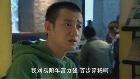 裸婚时代:刘易阳佳倩未婚先孕,百感交集:从头到尾就你一人高兴