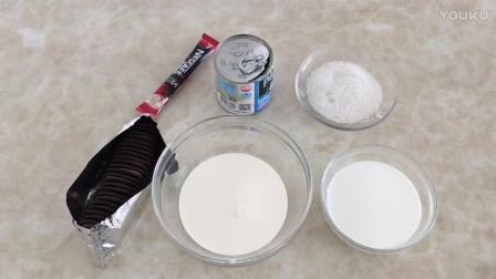 烘焙贴图教程 奥利奥摩卡雪糕的制作方法 烘焙手套制作视频教程