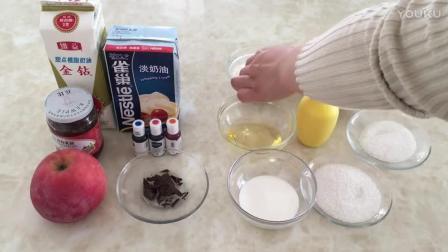 """烘焙烤面包教程 """"哆啦A梦""""生日蛋糕的制作方法 思迅烘焙软件教程"""