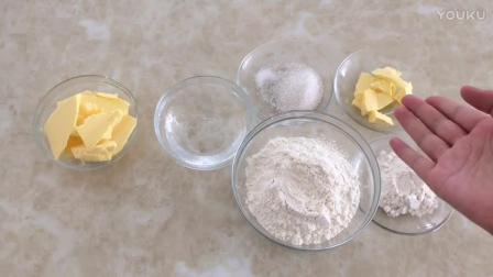 阿静老师的烘焙教程 原味蛋挞的制作方法 家用烘焙面包视频教程