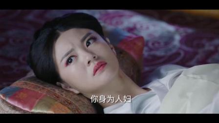独孤天下: 般若梦到女儿指责, 她直接给老公一巴掌
