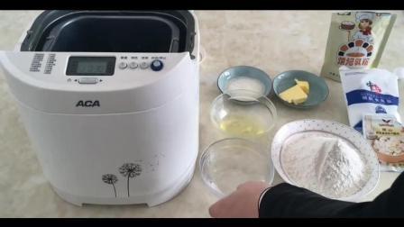 法线烘焙中文教程_君之烘焙视频教程蛋挞_蛋糕裱花教学视频用手到擒来的食材