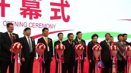 2018AWE中国家电及消费电子展开幕式