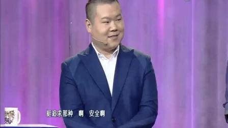百合网CEO评测婚配幸福岳云鹏长得太安全