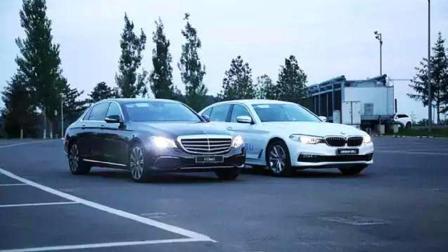人生第一桶金50万买轿车, 宝马5系和奔驰E级怎么选?